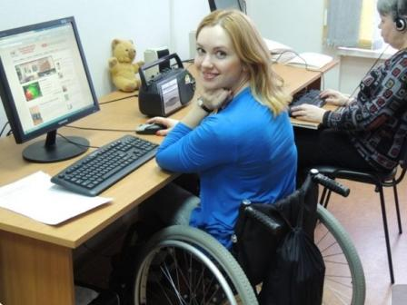 инвалид за компьютером